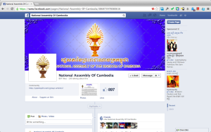 National Assembly of Cambodia - FB Fan Page